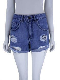 Shorts Animale Jeans Destroyed